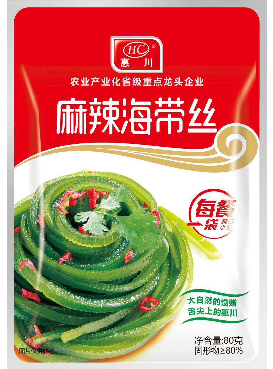 万博manbetx官网电脑食品80克麻辣海带丝