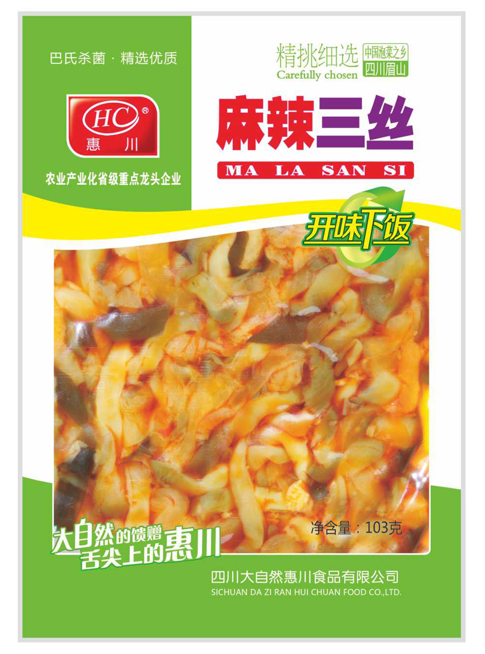 惠川食品103克麻辣三丝