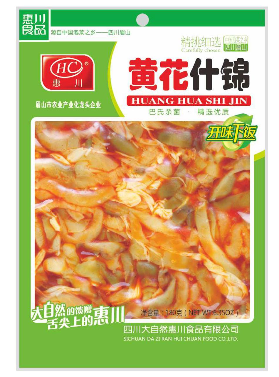 惠川食品180克黄花什锦.jpg
