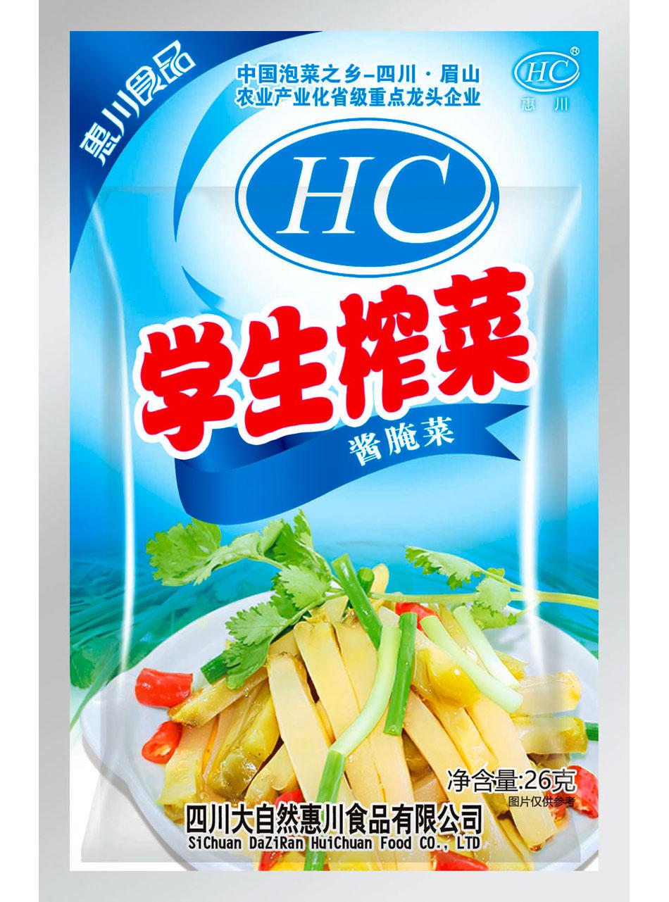 惠川食品26克学生榨菜