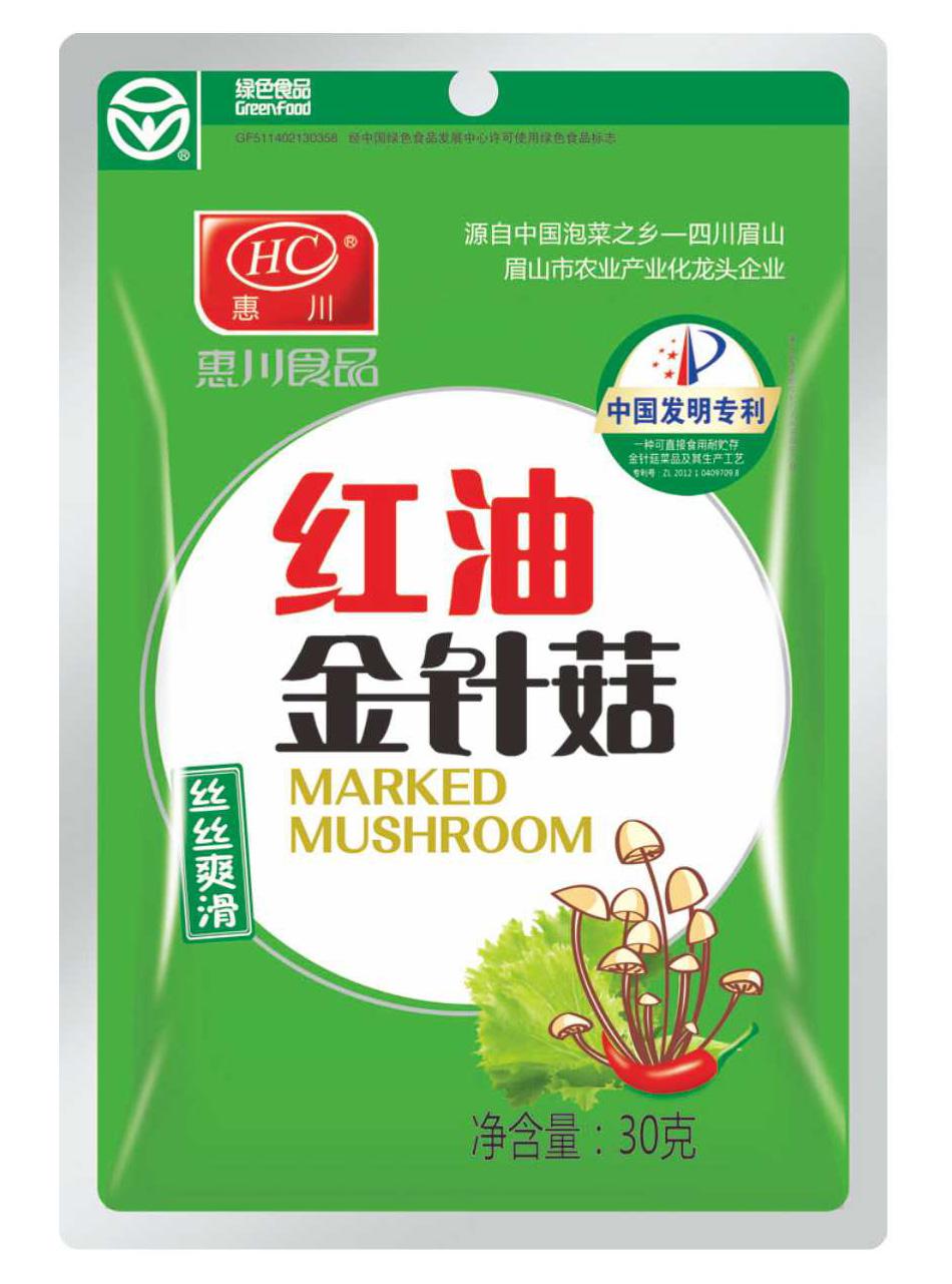 万博manbetx官网电脑食品30克红油金针菇