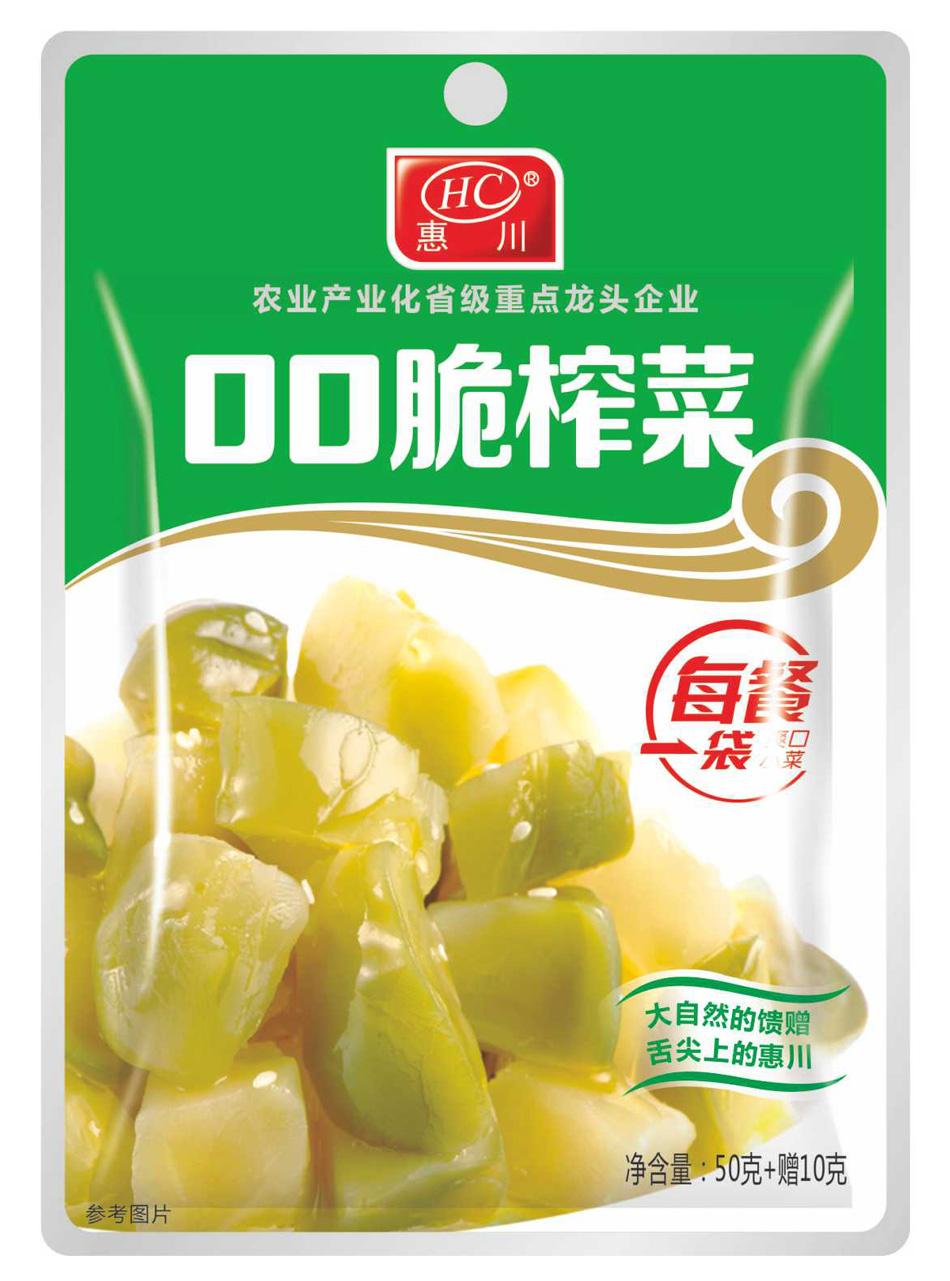 万博manbetx官网电脑食品50克口口脆榨菜
