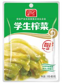 惠川食品50克學生榨菜
