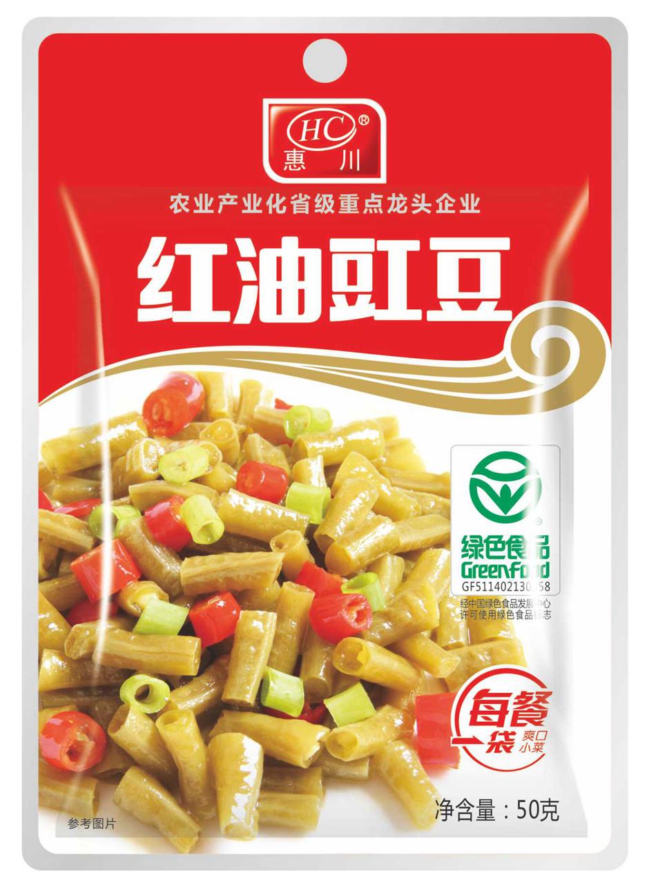 万博manbetx官网电脑食品50克红油豇豆铝袋
