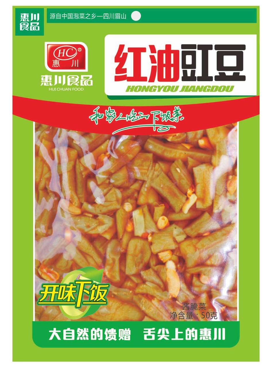 万博manbetx官网电脑食品50克红油豇豆