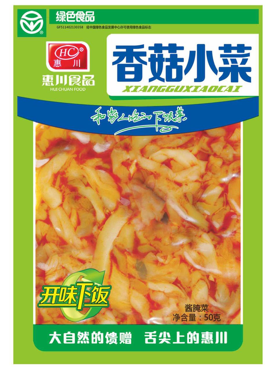 万博manbetx官网电脑食品50克香菇小菜