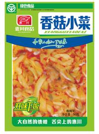惠川食品50克香菇小菜
