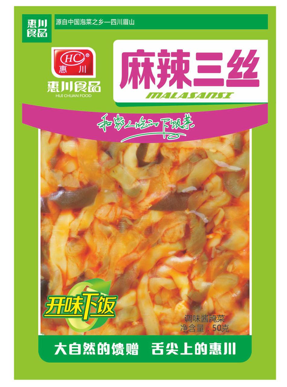 万博manbetx官网电脑食品50克麻辣三丝