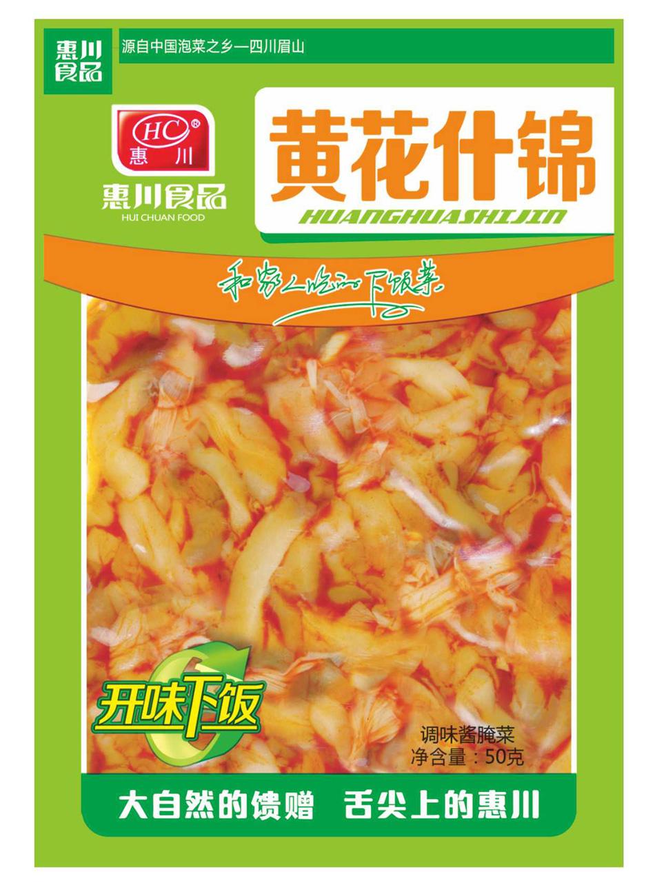 万博manbetx官网电脑食品50克黄花什锦