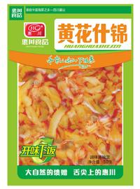 惠川食品50克黃花什錦