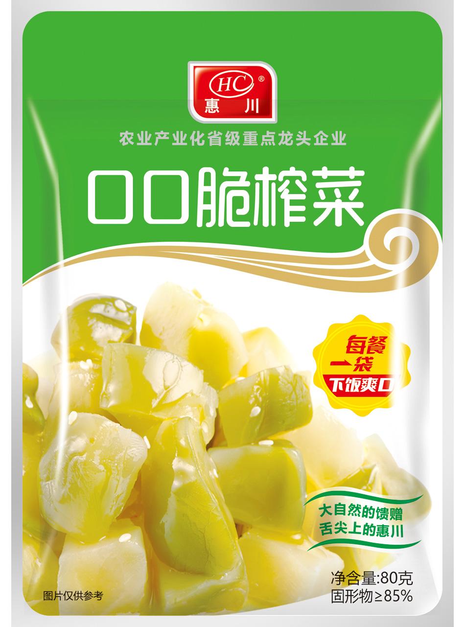 惠川食品80克口口脆榨菜