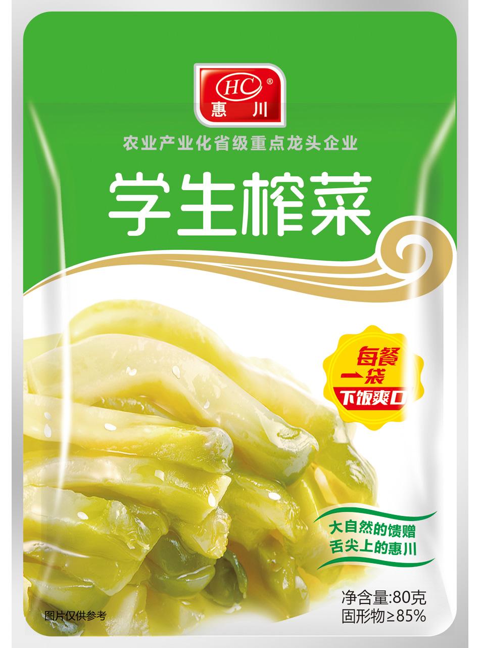 惠川食品80克学生榨菜