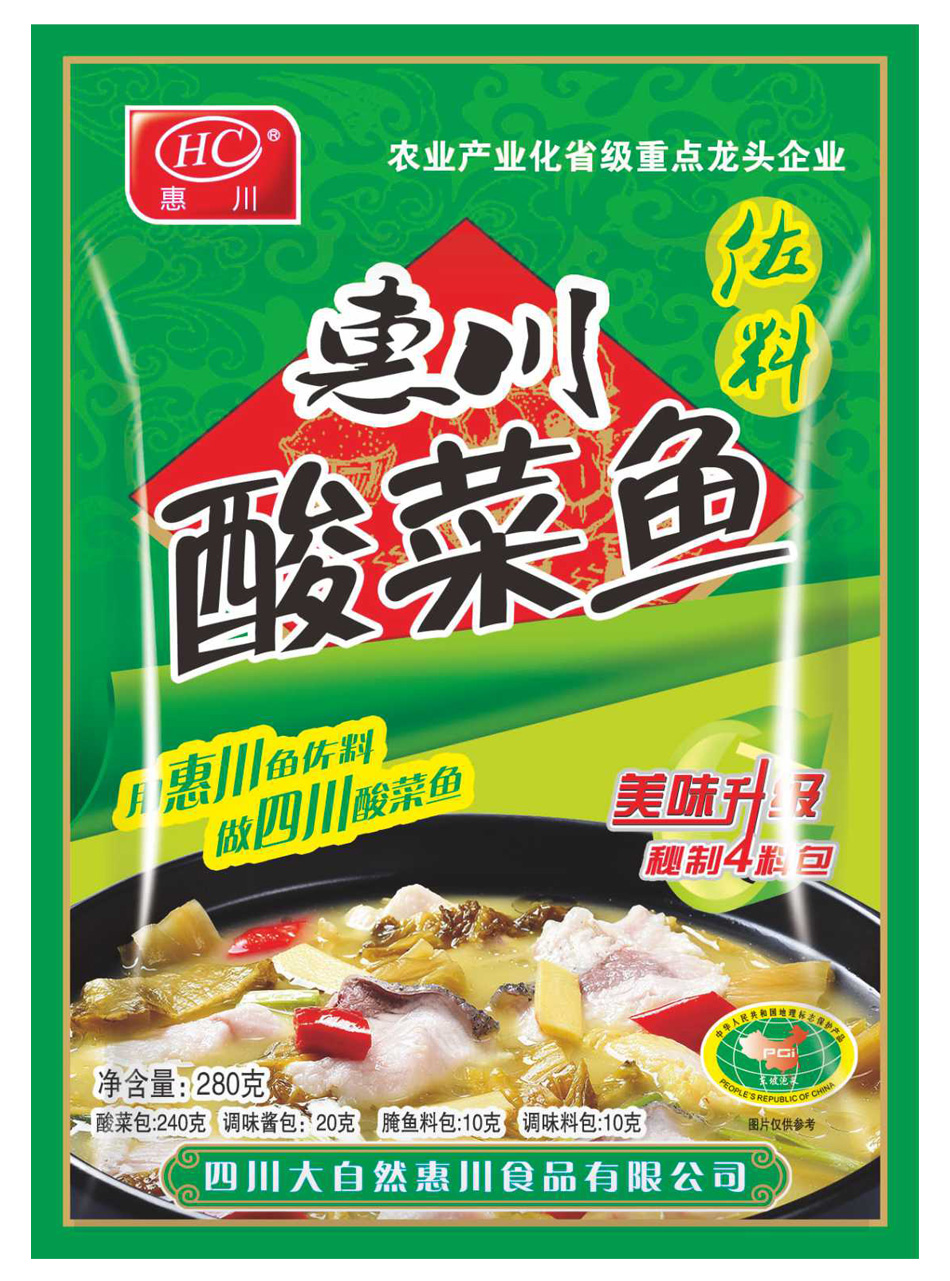 惠川食品280克酸菜鱼佐料