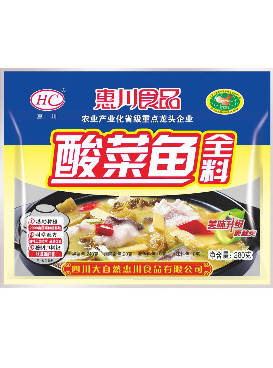 惠川食品280克酸菜鱼全料