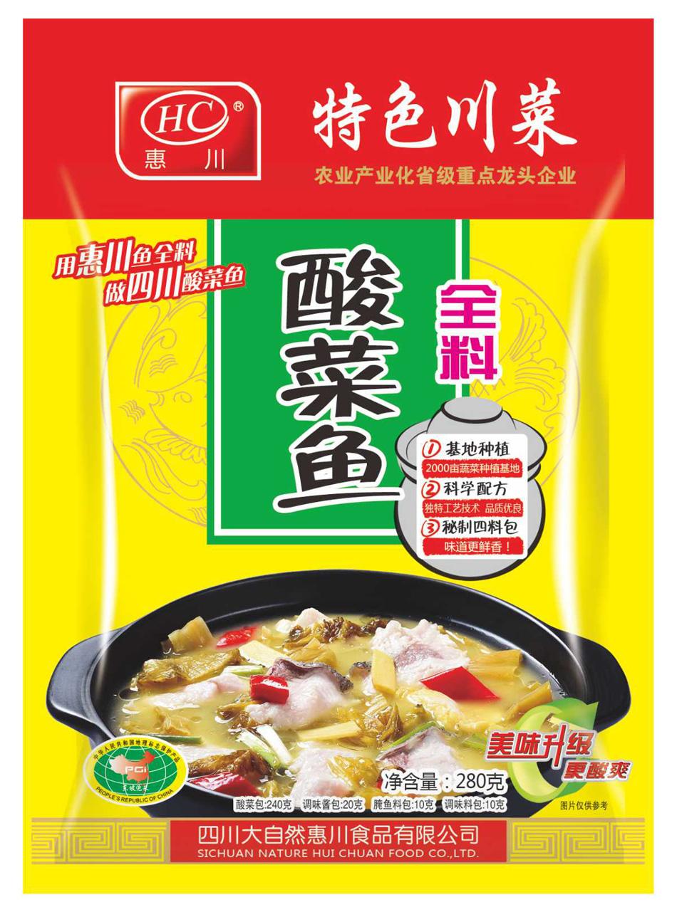 惠川食品280克酸菜鱼全料2
