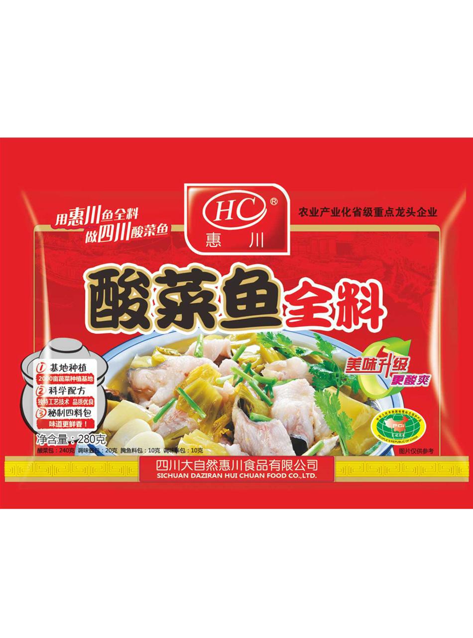 惠川食品280克酸菜鱼全料3