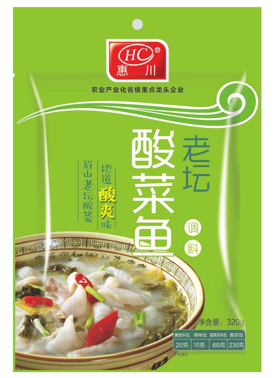惠川食品320克老坛酸菜鱼调料