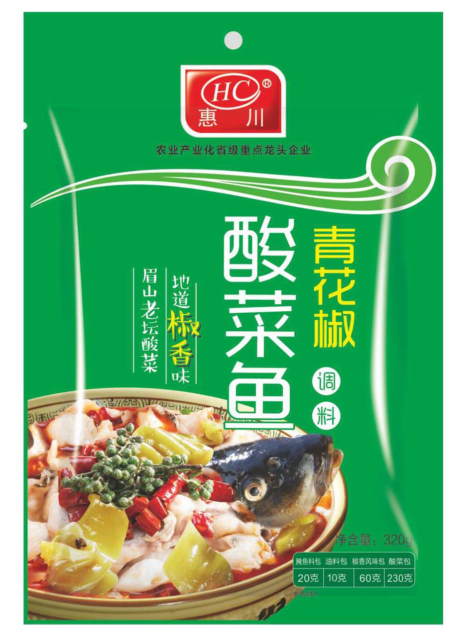 惠川食品320克青花椒酸菜鱼调料