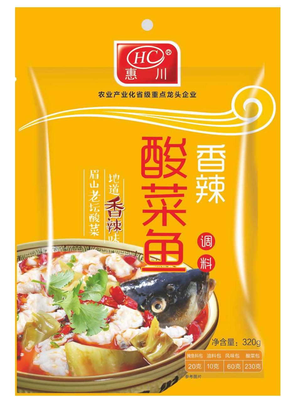 惠川食品320克香辣酸菜鱼调料