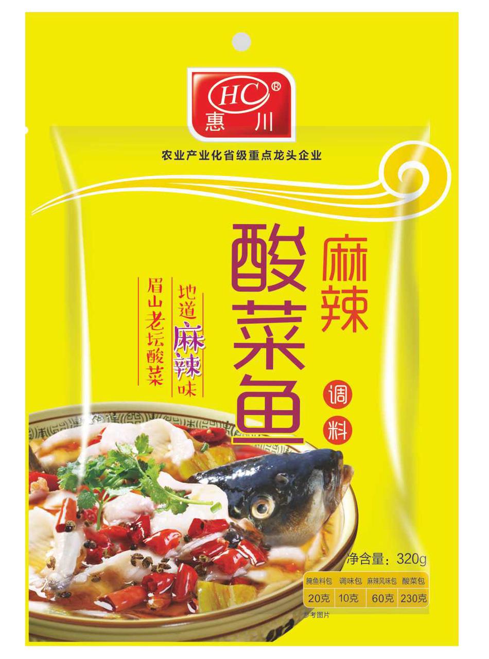 惠川食品320克麻辣酸菜鱼调料