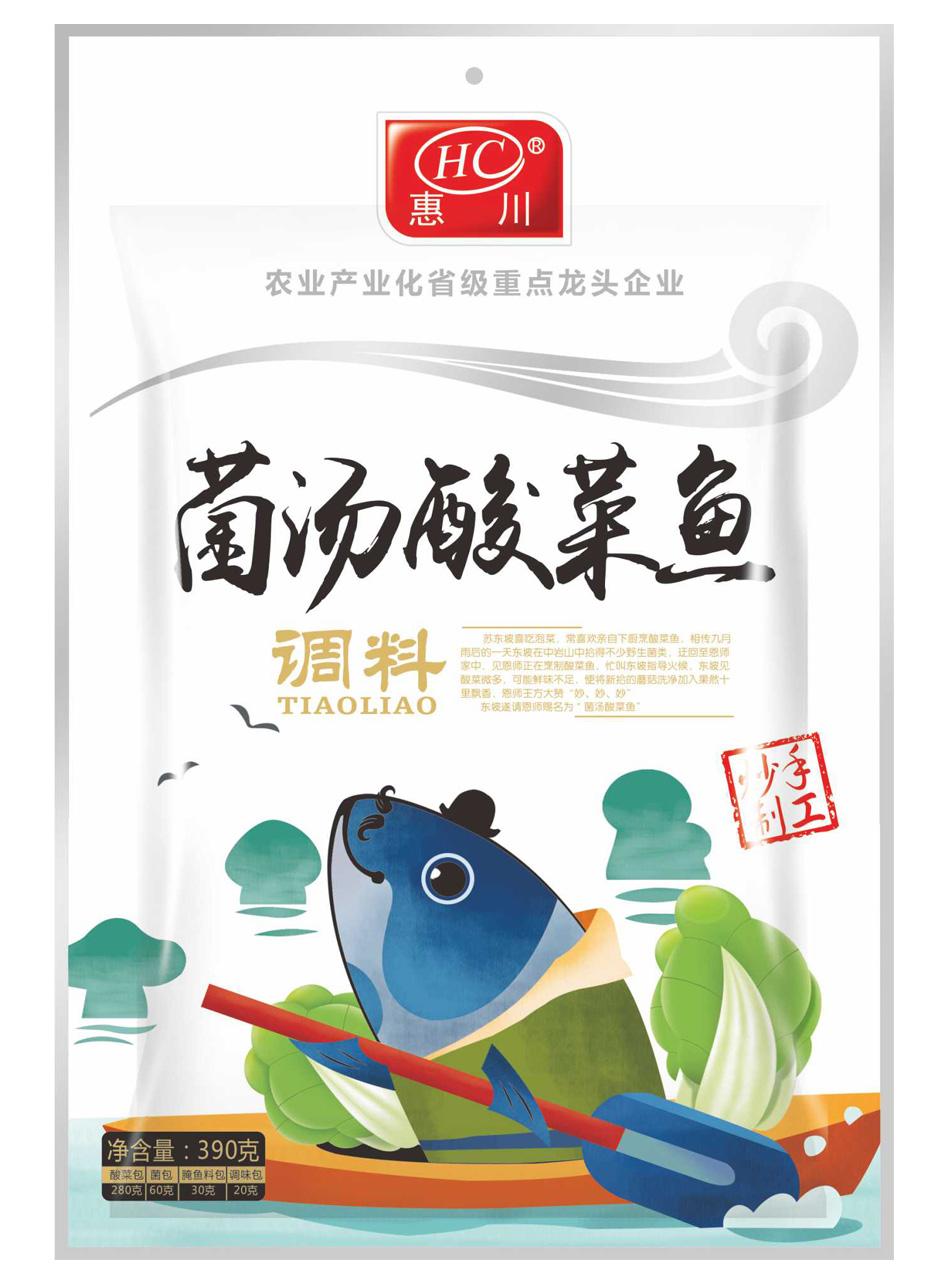 惠川食品390克菌汤酸菜鱼调料